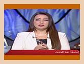 -- برنامج 90 دقيقة مع إيمان عز الدين حلقة يوم الأحد 28-8-2016