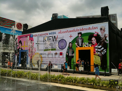 สยามพารากอน คิดส์ อินเตอร์เนชั่นแนล แฟชั่นวีค 2011