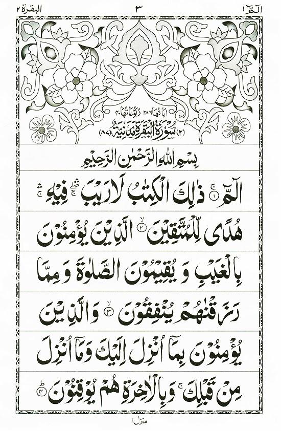 Full Quran Majeed Pdf
