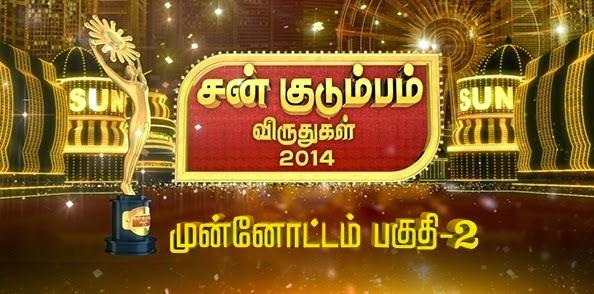 Sun Kudumbam Viruthugal 2014 Munnottam Part-2 – HD Video -16 11 2014