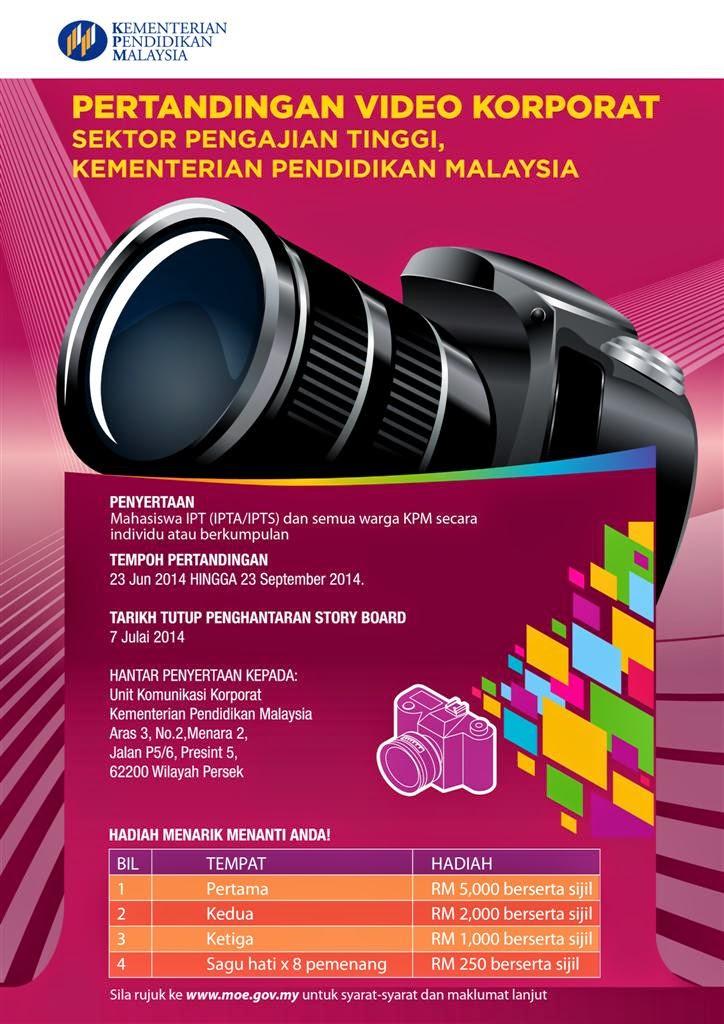 PERTANDINGAN VIDEO KORPORAT SEKTOR PENGAJIAN TINGGI,  KEMENTERIAN PENDIDIKAN MALAYSIA