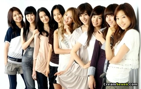 SNSD Wallpapers 17 - Free Desktop Girl generation Wallpaper Computer Download