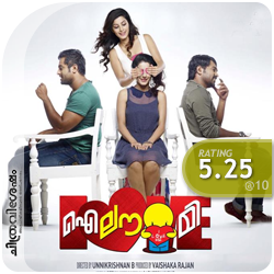 I Love Me: Chithravishesham Rating[5.25/10]