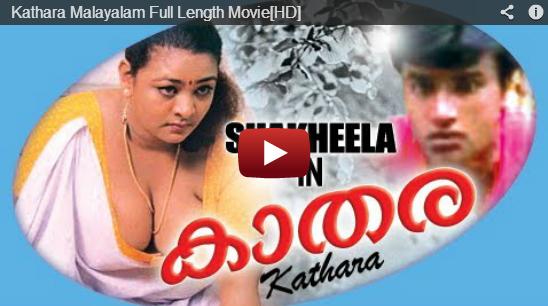 Watch Full Length H Ot Kathara Malayalam Mallu Adult Movie Free Online