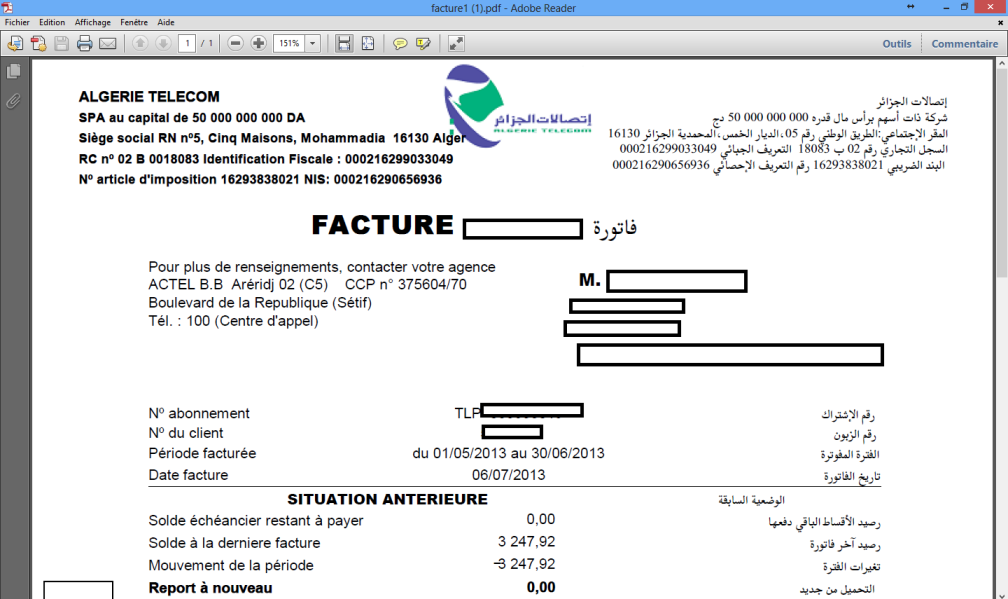 hi tech dz algérie télécome facture en ligne