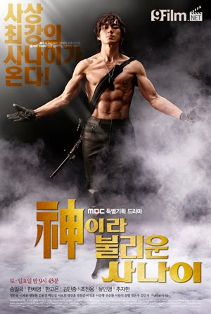 A Man Called God 2010 movie poster