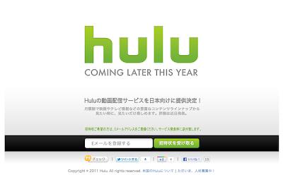 Hulu TV Comes To Japan