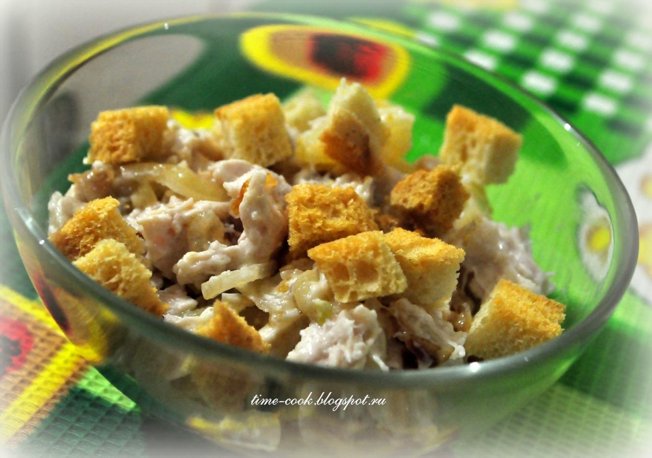 Салат маркиз рецепт