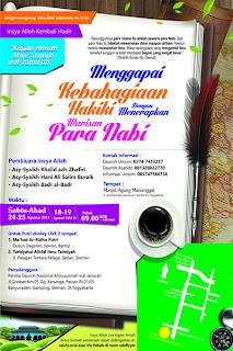 Rekaman Dauroh Masyaikh Bantul 1434 H / 2013 M