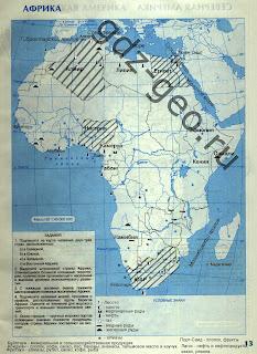 Готовые контурные карты по географии