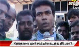 Vishwaroopam Tamil Version Released In Andhra Pradesh & Kerala Are Making Good Money