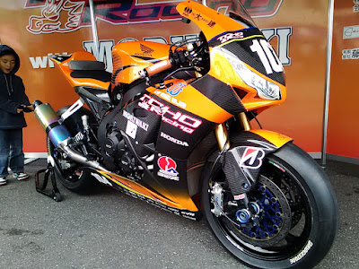 TOHO Racing with MORIWAKI CBR1000RR