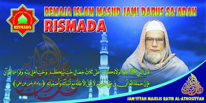 Contoh Banner Rismada 1
