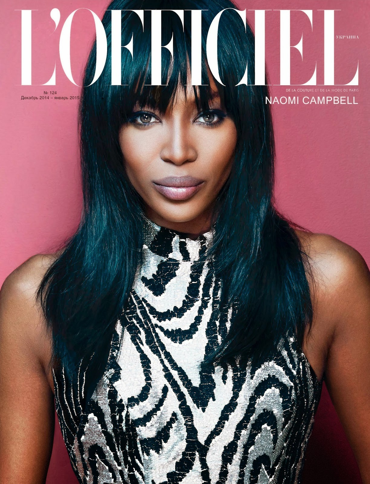Naomi Campbell By An Le For L'officiel, Ukraine, January 2015