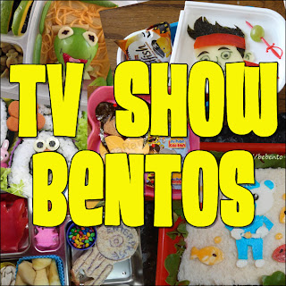 tv show bento lunch