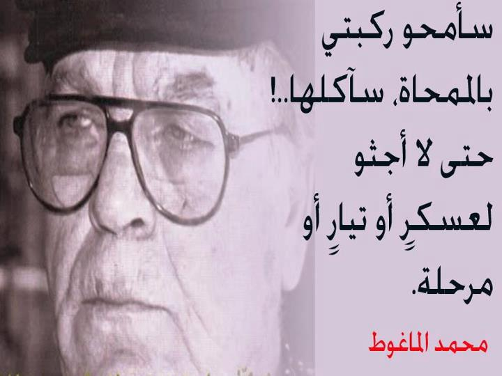 أقوال المهاتما غاندي http://arabic-critic.blogspot.com/2012/04/blog-post_8590.html