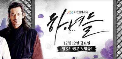 Sinopsis Drama Korea Maids Episode 1-Tamat