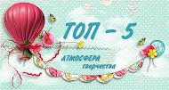 Открытка BEAUTY ROSE  в ТОП-5 Атмосферы творчества