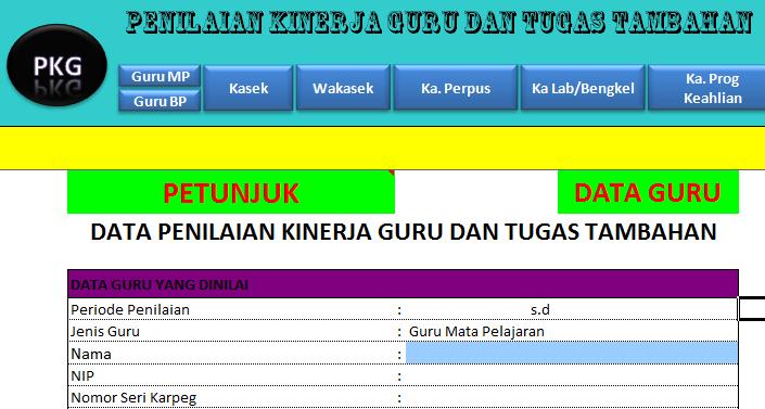 Aplikasi PKG Guru Kelas/Mapel, BK, Kasek, Wakasek,Kepala Laboratorium,Perpustakaan