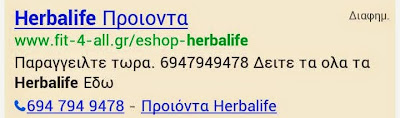 fit-4-all.gr_ Herbalife_shop