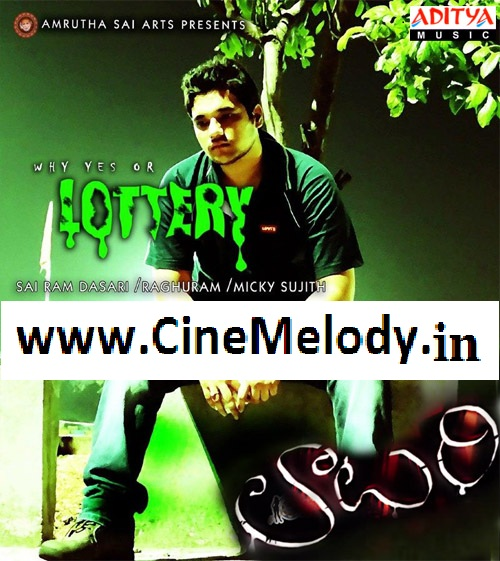 Lottery Telugu Mp3 Songs Free  Download -2012