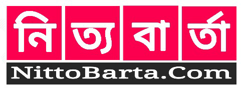 nittobarta II নিত্যবার্তা