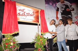barrister shankar narayan movie logo launch stills