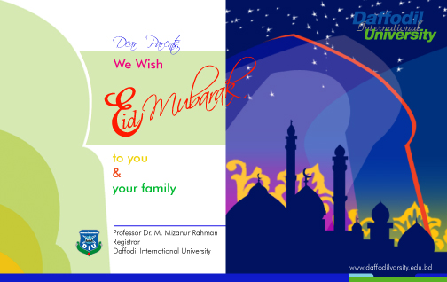 Capital Graphics Invitation Card design for Eid