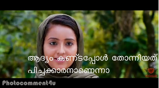 Malayalam Love Dialogues Images | New Calendar Template Site