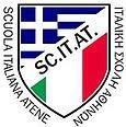 SCUOLA STATALE ITALIANA DI ATENE