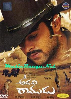 Adavi  Ramudu Telugu Mp3 Songs