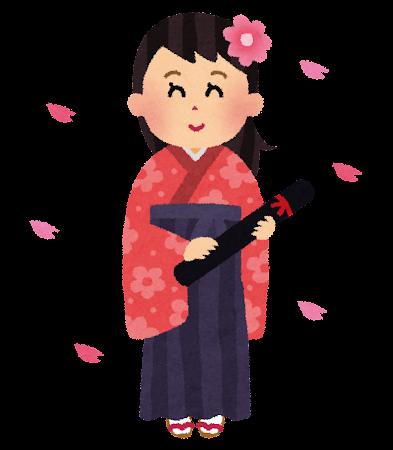 卒業式のイラスト「袴を履いた女性」