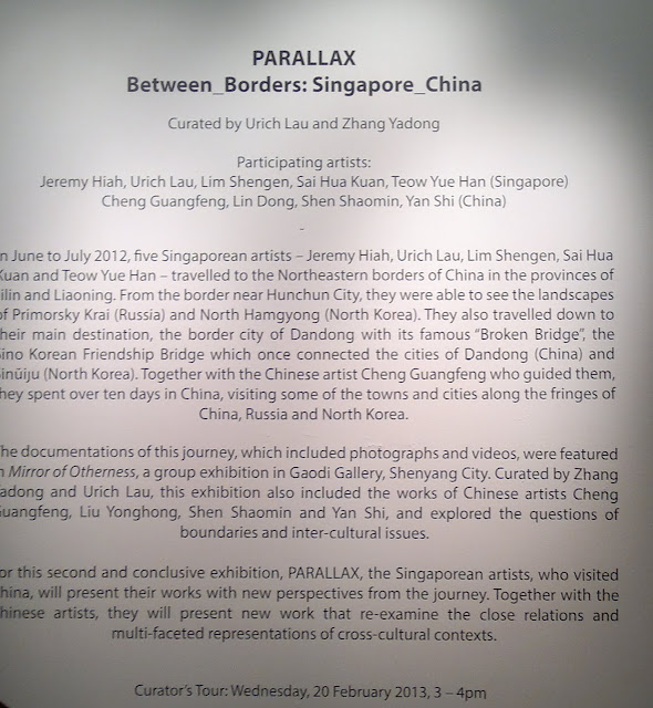 Parallax Between Broders: Singapore China, ICA Gallery, Lasalle, Singapore