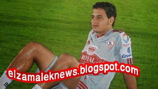 أحمد توفيق لاعب إرتكاز الزمالك الدولي