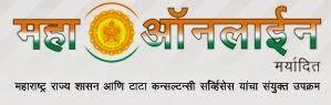 www.mahaonline.gov.in  logo