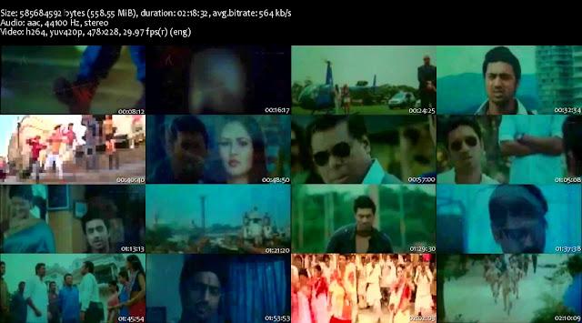 Challenge+2.www.FunLoadz.Com Screen দেবের নতুন বাংলা মুভি চ্যালেঞ্জ ২ : বিনামূল্যে ডাউনলোড করুন রিজিউম সাপোর্টসহ !!