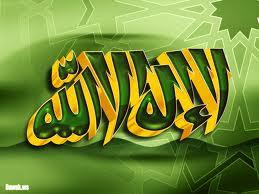 دخول قبائل هوزان الى الاسلام في غزوة حنين !!!