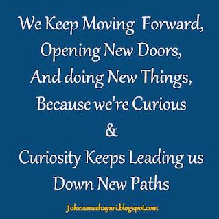 inspirational quotes, inspirational quotes about life, inspiring lines