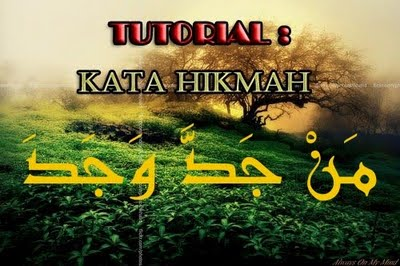 Diari Sufi 100 Mutiara Indah Bahasa Arab Mahfudzat