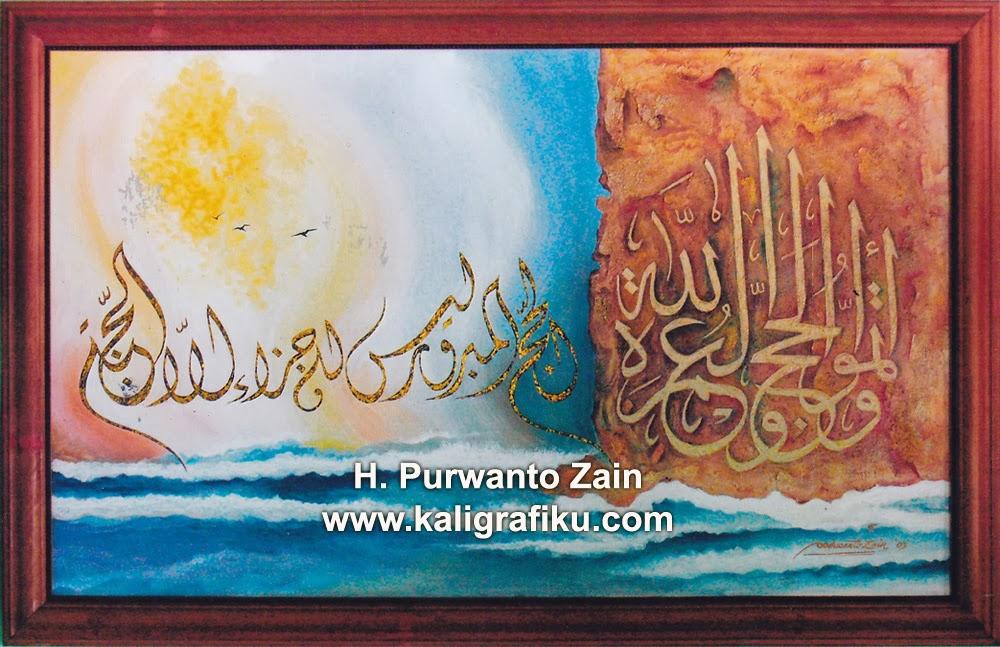 Kumpulan Photo Hasil Karya Kaligrafi Mtq Nasional Hiasan Mushaf
