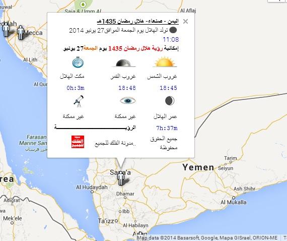إمكانية رؤية هلال رمضان 1435 هــ  طبقاً للحساب الفلكي في اليمن - صنعاء