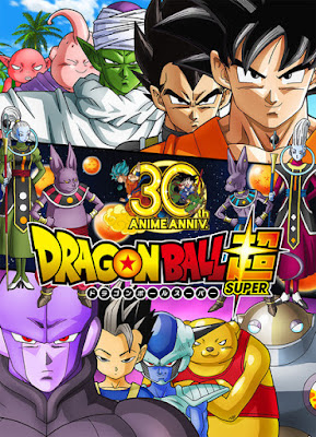 "Dragon Ball Super ""God of Destruction Champa Arc"" akan dimulai Januari 2016"