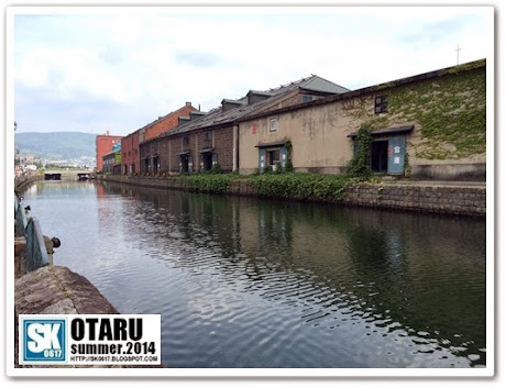 Otaru Japan - Old warehouse on one side of the Otaru Canal