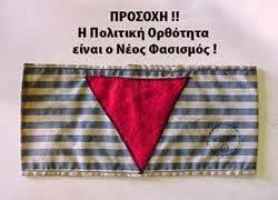ΠΡΟΣΟΧΗ