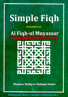 Simple Fiqh By Maulana Shafiq ur Rehman Nadvi Pdf Free Download