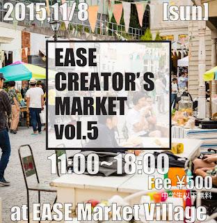 http://iziz.co.jp/creatorsmarket/