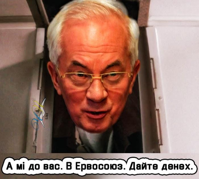Украина выполнила большинство условий для подписания ассоциации с ЕС, - Азаров - Цензор.НЕТ 2692