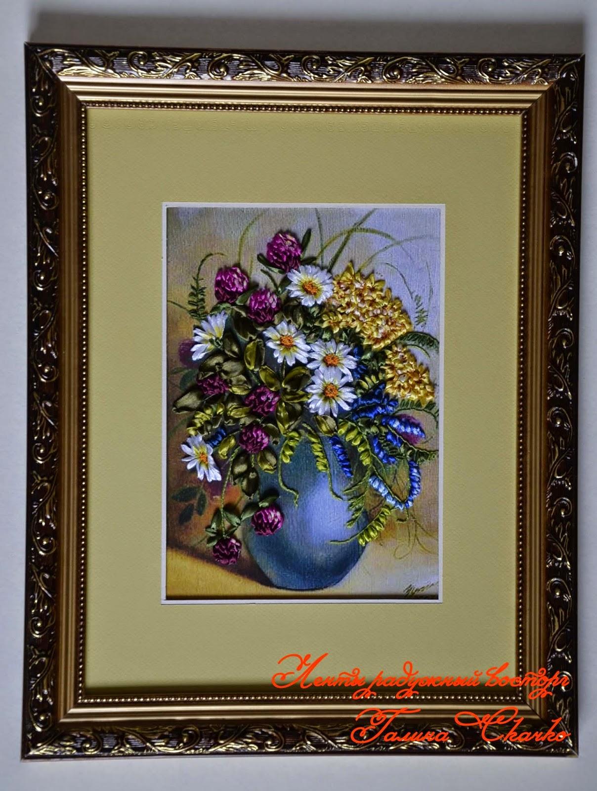 Картины вышитые лентами, вышивка полевых цветов, вышивка по принту