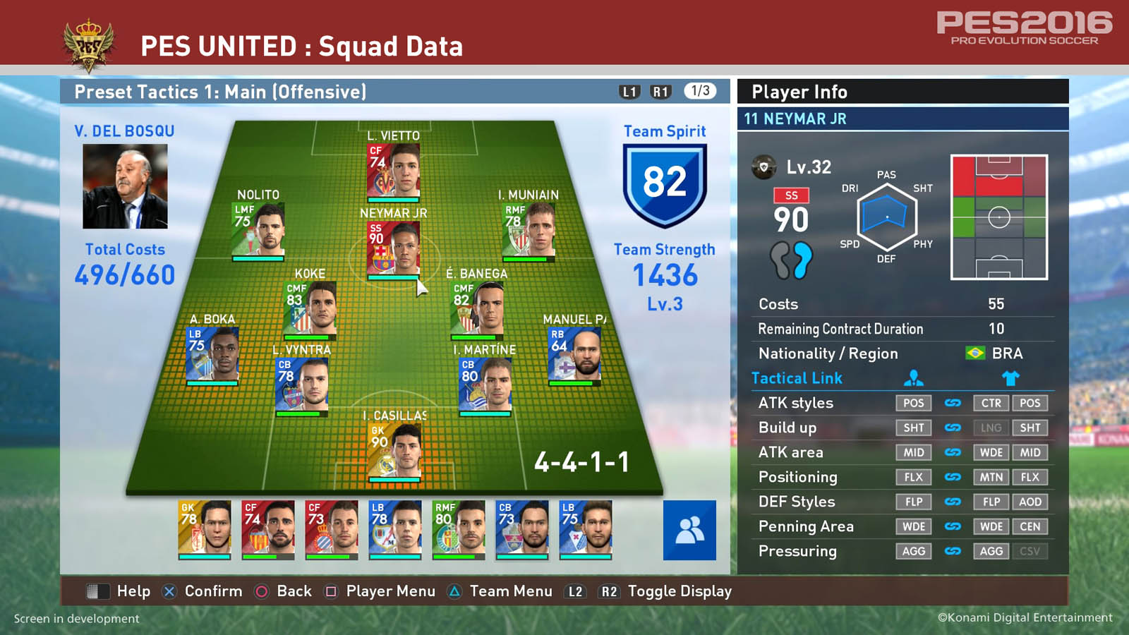 pes-2016-myClub-squads-1.jpg