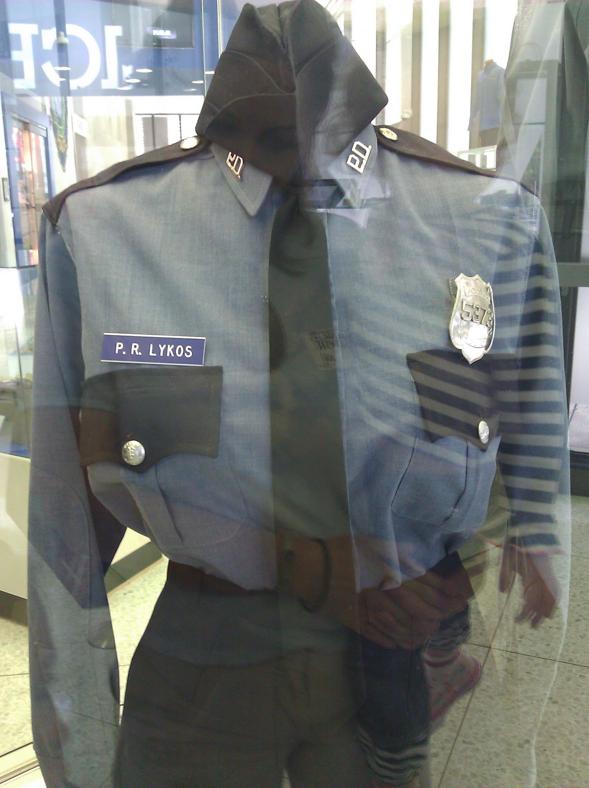 ... the uniform worn by current Harris County District Attorney Pat Lykos